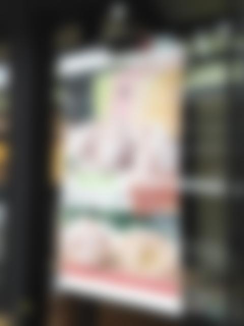 集客,販促,拡販,仕組み,売上アップ,売上安定,新生活様式,自己責任,自助努力,楽,簡単,アドバイス,コンサル,サポート,個人事業主,フリーランス,中小企業,飲食店,和菓子屋,洋菓子店,